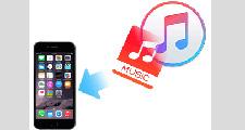 iTunesバックアップから音楽のみiPhoneに復元する方法