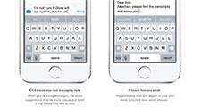 iOS10の新機能は?iOS10予想の新機能をまとめ