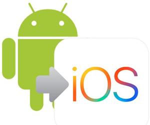 iOS移動アプリ