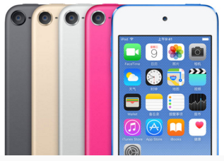 iPodからiPhoneに音楽などのデータを移行しましょう