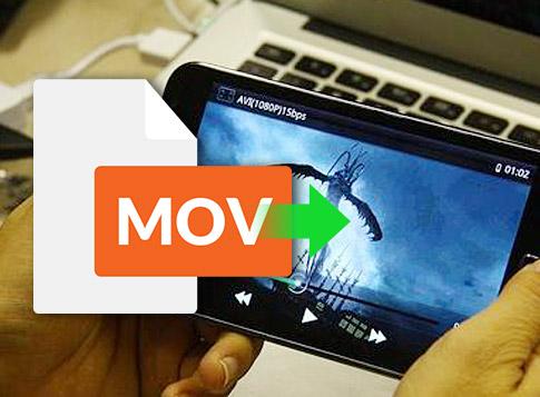 MOV変換・MOV再生方法