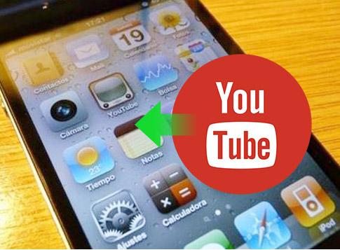 YouTube動画からiPhone向けの変換方法