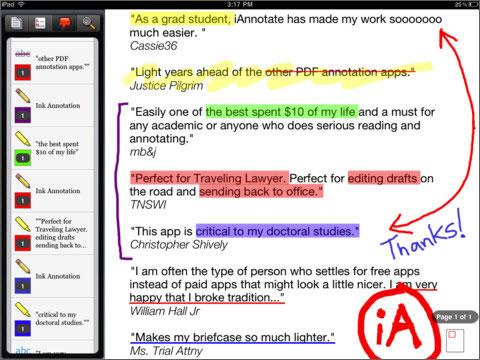 PDF注釈