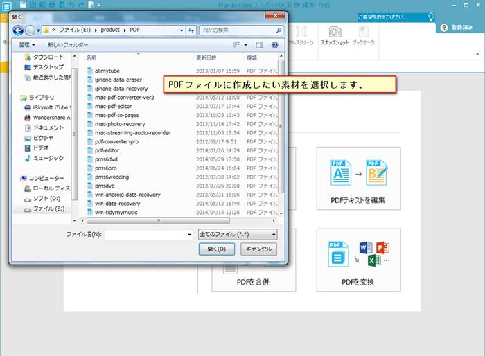 free-to-pdf-jpeg
