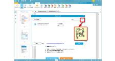 PDFファイルをJPEG変換出来る便利なフリーソフトが!!でもフリーソフトで実現出来ない多彩な機能を持つソフトをご紹介!