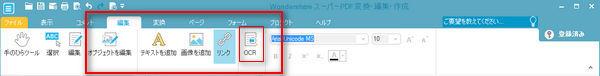 ベストWindows用のMacプレビュー