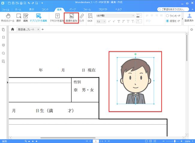 jpg pdf 変換 画像 劣化
