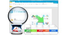 PDFの作成・閲覧・編集・圧縮などなど・・・それぞれの得意分野を持つフリーソフトと、全ての機能を兼ね備えたソフトの比較☆