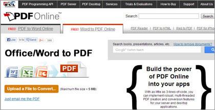 オンラインでPDFからへの変換!トップ5を紹介