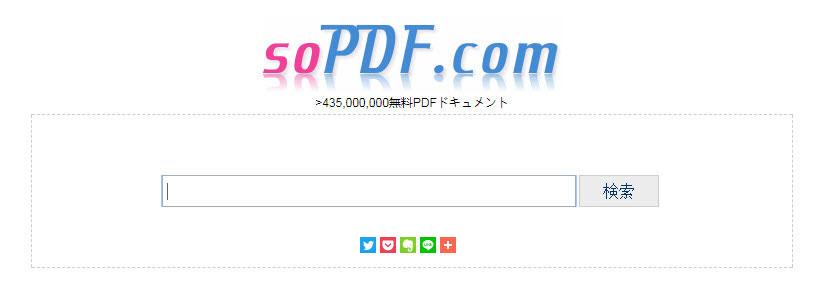 free PDF search