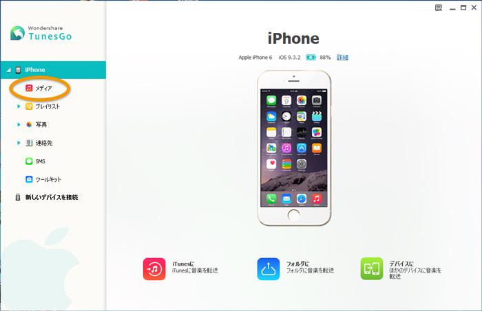 認識 しない ipad itunes iTunesがiPhoneを認識しない原因と対処法|Windows7/10/Mac