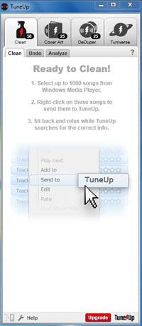 音楽ライブラリをクリーンアップ
