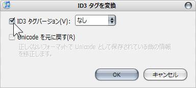 id3 tag