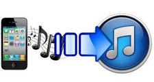 iPhoneからiTunesに音楽を転送方法