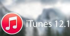 iTunes12.1Mac版の評判ってどうなの?