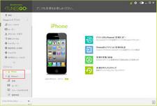 iPhone6/6PlusからiPhone6s/6s Plusに音楽を入れる