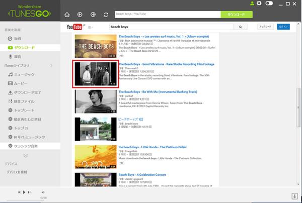 YouTube動画をAndroidスマホにDL保存するおすす …
