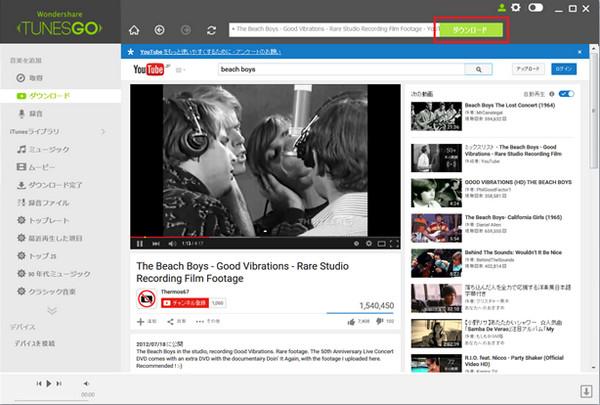 Youtube オーディオ ライブラリ