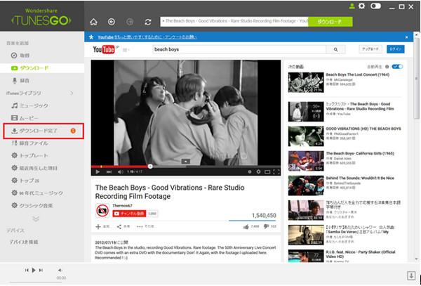 youtubeの音声だけをダウンロードする方法と注意 …