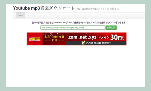 youtube-mp3-dl