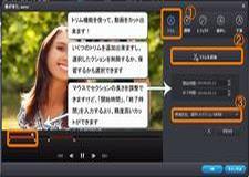 4Kビデオを編集する方法