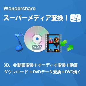 DVDにもクォリティが!DVDディスク・ランキングTOP5!