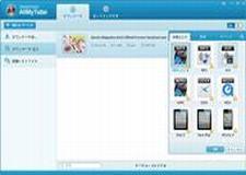 DailymotionビデオをMP4に変換する方法