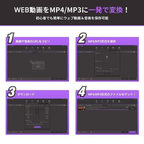 YoutubeをMP3として保存するソフト:スーパーメディア変換の特徴