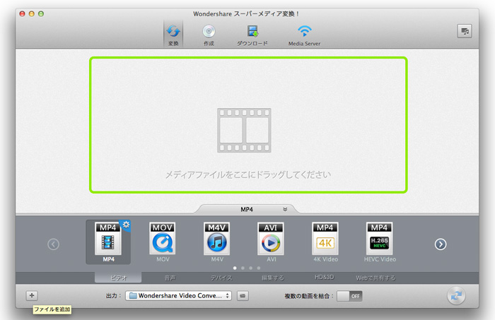 AVI  MP4変換 Mac