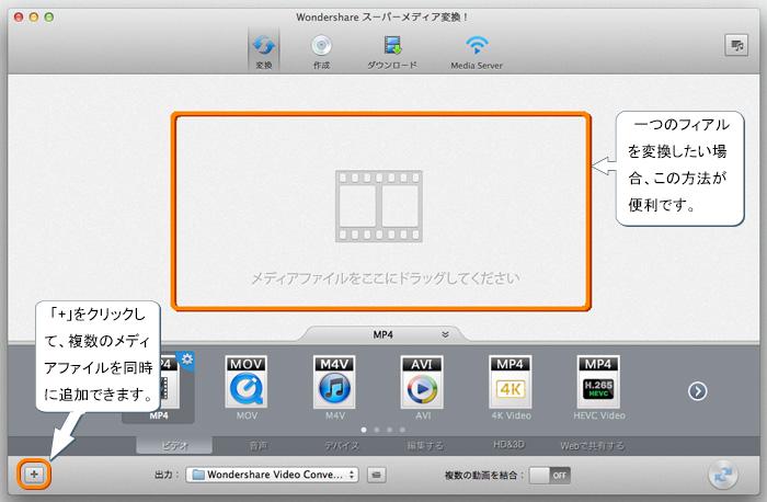 MAC版DVD変換ソフト