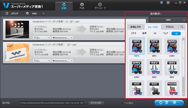 ビデオ変換 windows DVD メーカー