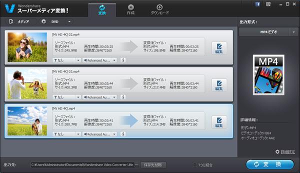 STEP1:ファイル変換