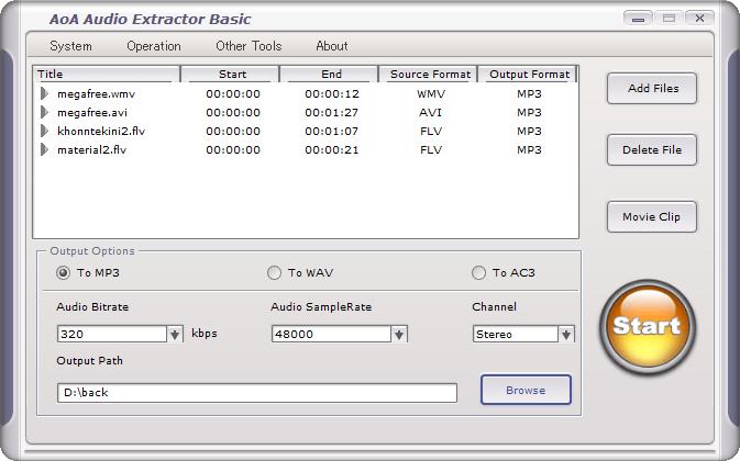 MP4 MP3変換できるフリーソフト:AoA Audio Extractor