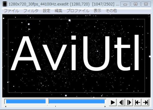 MP4ファイルを圧縮できるフリーソフトAviUtl