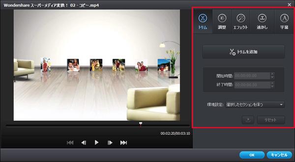 FLV動画サイズを圧縮する方法紹介
