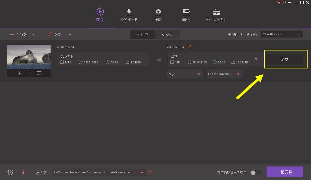 tiktok動画をMP3に変換