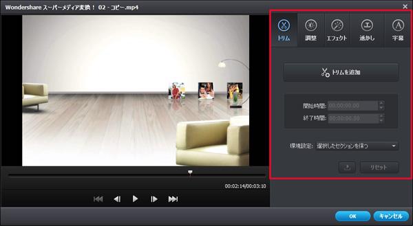 WindowsでMOVファイルをMPGに変換する方法