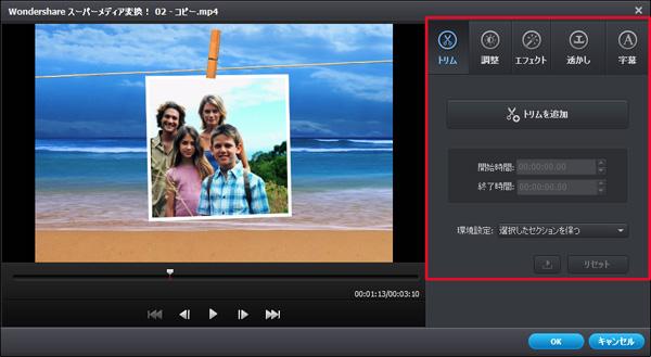 windows dvd メーカー MP4をDVDに