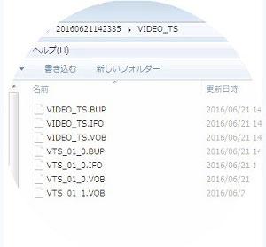 スーパーメディア変換!を使ってDVDを変換