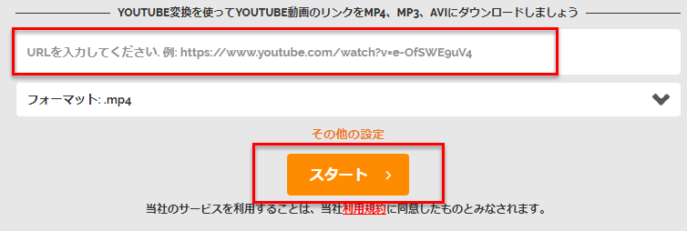 Online video converter 安全