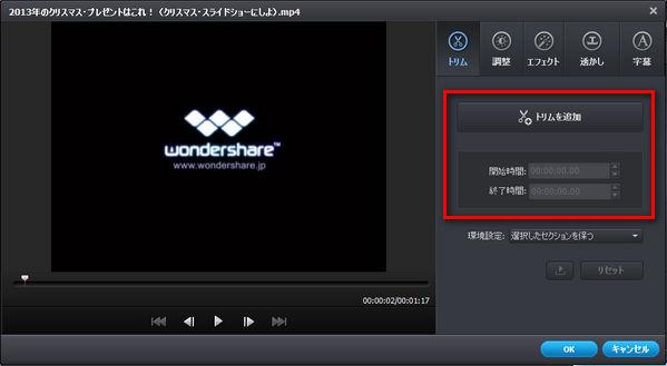 4K動画を圧縮する方法