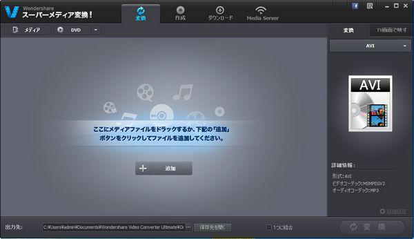 無劣化!動画形式を劣化無しで変換可能なソフト紹介