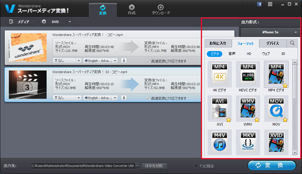 MKV圧縮、MKVファイルのサイズを変更