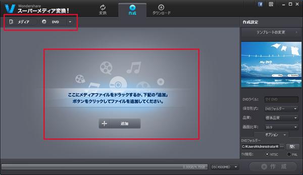 iMovieで編集した動画を追加