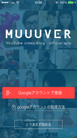 MUUUVER(ムーバー)