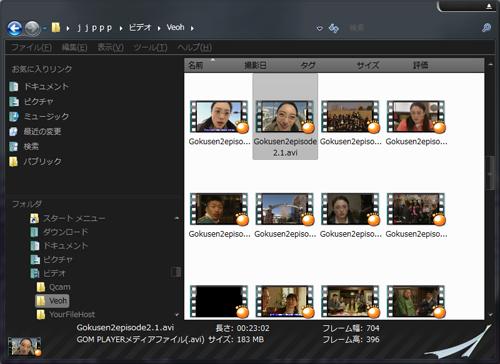 簡単に扱えるソフトを使ってFLV動画を結合してみよう