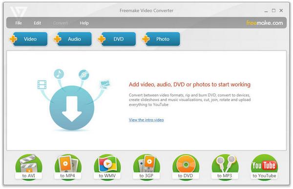 動画の分割やカットにおススメのフリーソフト