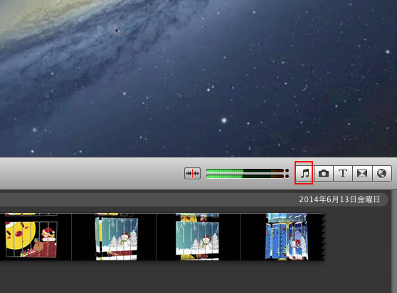 imovie how to add music consolidation