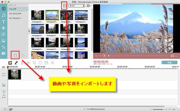 WMVファイル追加