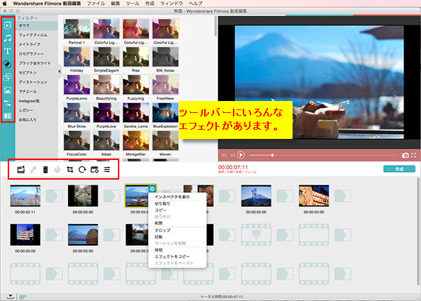 mac os x El Capitan動画回転